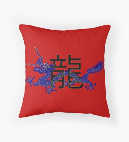 Chinese Dragon Throw Pillow