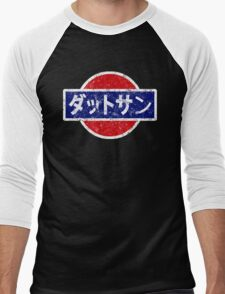 Datsun - retro, Japanese T-Shirt