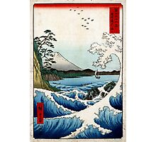 Utagawa Hiroshige The Sea at Satta in Suruga Province Photographic Print