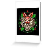 Hime Princess Greeting Card