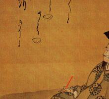 'The Poet' by Katsushika Hokusai (Reproduction) Sticker