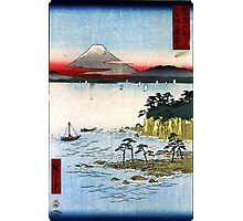 Utagawa Hiroshige The Sea off the Miura Peninsula Photographic Print