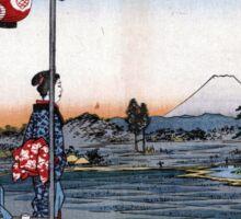Utagawa Hiroshige The Teahouse with the View of Mt. Fuji Sticker