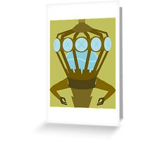 360 Degree Vsion Greeting Card