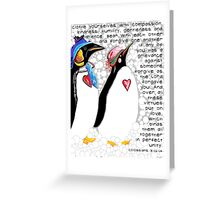Clothe Yourselves with Compassion Greeting Card