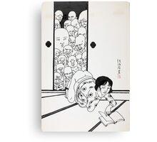 Toshio Saeki - Booty Canvas Print