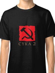 Dota Cyka 2 Classic T-Shirt