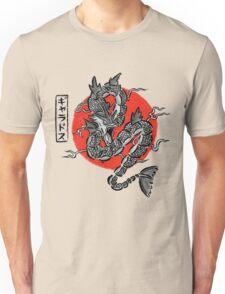 Gyarados Japan Brush Stroke Unisex T-Shirt