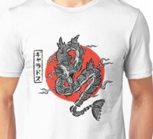 Gyarados Japan Brush Stroke Unisex T-Shirt