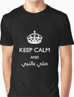 keep calm and صلي عالنبي Graphic T-Shirt
