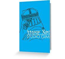Studio Gimli Greeting Card