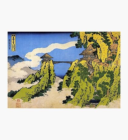 'Temple Bridge' by Katsushika Hokusai (Reproduction) Photographic Print