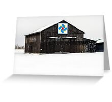 Boone County Barn Quilt Greeting Card