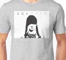 Go go nana ni san ni rei 5572320 Unisex T-Shirt