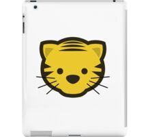 Cute Cartoon Tiger Head/Face iPad Case/Skin