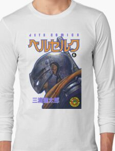 Berserk Volume 6 Long Sleeve T-Shirt