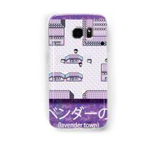 Lavender Town Samsung Galaxy Case/Skin