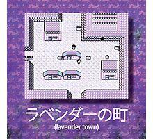Lavender Town Photographic Print