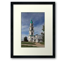 high white bell tower Framed Print