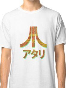 Vaporwave Atari Classic T-Shirt