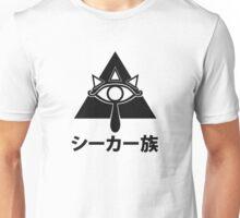 Sheikah XXYYXX Unisex T-Shirt