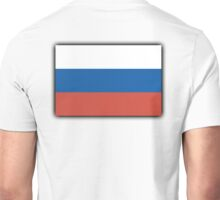 RUSSIAN, Soviet Union, Russia, Russian Flag, Russian National Flag, USSR, Pure & Simple, Putin Unisex T-Shirt