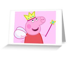 Peppa Fairy Queen Pig Greeting Card