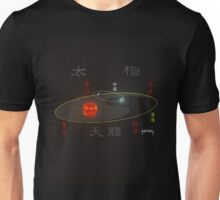 Tai Chi Astrology of Sun, Moon and Earth Unisex T-Shirt
