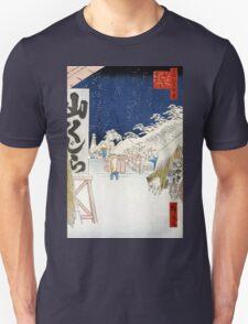 Hiroshige Bikuni Bridge in Snow, Meisho Edo Hyakkei Unisex T-Shirt