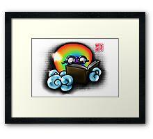 Reading Rainbow Framed Print