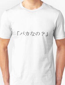 Baka na no? T-Shirt