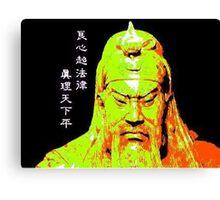 Kwan Kong Canvas Print