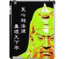 Kwan Kong iPad Case/Skin