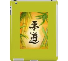 JuDo - the gentle way in olive iPad Case/Skin