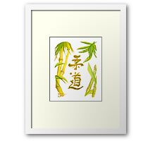 JuDo - the gentle way in white Framed Print