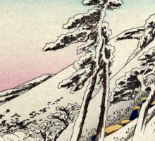 Kameyama - Hiroshige Ando - 1833 Sticker