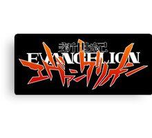 Neon Genesis Evangelion - Anime Logo Canvas Print