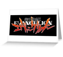 Neon Genesis Evangelion - Anime Logo Greeting Card