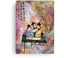 SENSEI Canvas Print