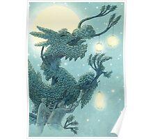The Night Gardener - Dragon Tree, Night Poster