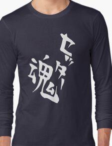 Kageyama's Setter Soul Shirt Design T-Shirt