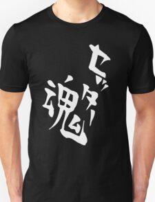 Kageyama's Setter Soul Shirt Design Unisex T-Shirt