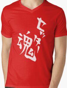 Kageyama's Setter Soul Shirt Design Mens V-Neck T-Shirt