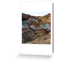 ARTISTS PALETTE 2 Greeting Card