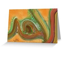 Al Ahad Allah name Painting Greeting Card