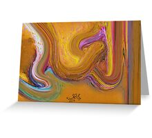 Al Ali Allah name Painting Greeting Card