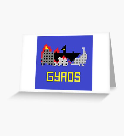 Gyaos Pixel Greeting Card