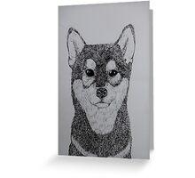 Shiba Love Greeting Card