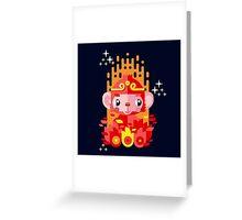 Fire Monkey Year Greeting Card