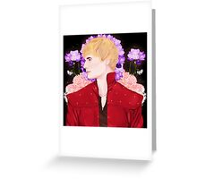 I will save you! Greeting Card